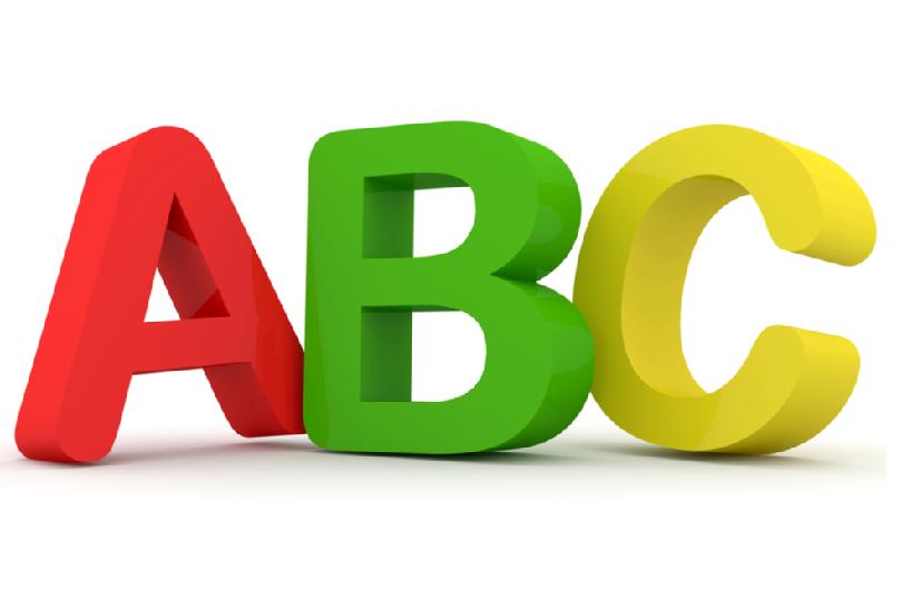 数学的難問「ABC予想」がついに解明!ABC予想の基本と成果をやさしく解説してみた