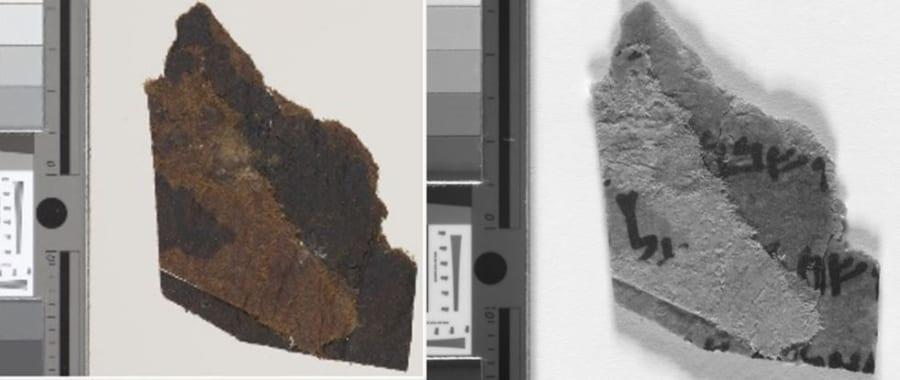 死海文書に肉眼では見えない「隠れた文字」を発見
