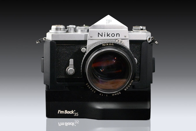 フィルムカメラをデジカメに変えられる魔法のキットが発売される