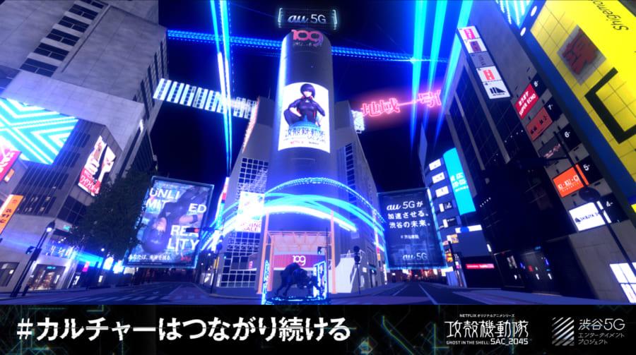 もう全部オンライン。渋谷区公認の「バーチャル渋谷」が5月19日からオープン