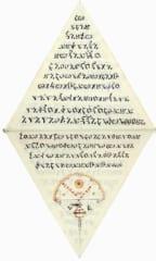 サンジェルマン伯爵の三角書