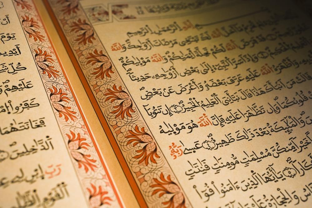血のインクで書かれたコーラン(イメージ)