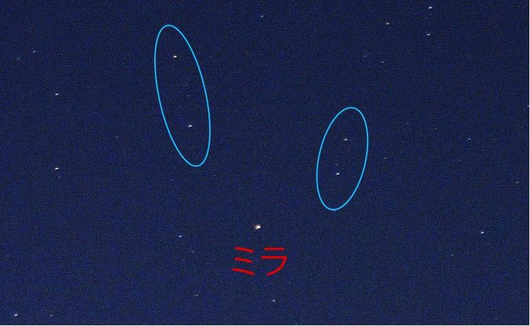 【速報】いま、くじら座の変光星、ミラが見えるぞ!の画像 4/4