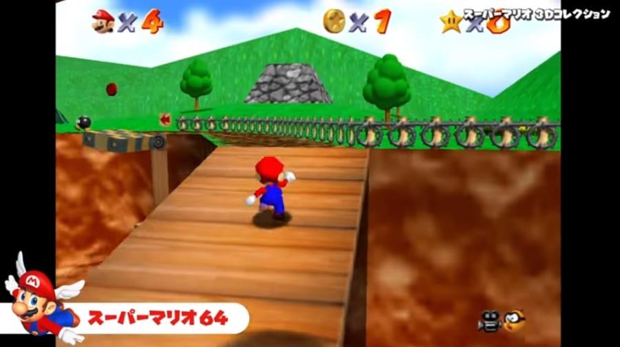 スーパーマリオ64のゲーム画面。