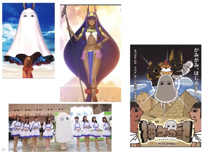 大人気! 古代エジプトの神様「メジェド」って何者? 日本で流行ったきっかけとはの画像 10/10