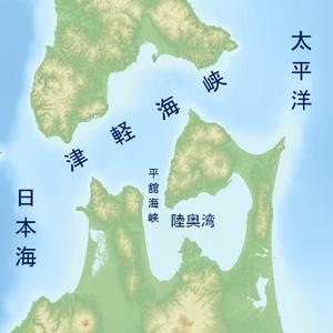 津軽海峡はつながらなかった
