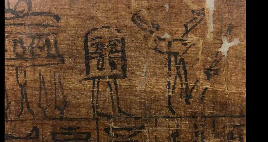 大人気! 古代エジプトの神様「メジェド」って何者? 日本で流行ったきっかけとはの画像 5/10