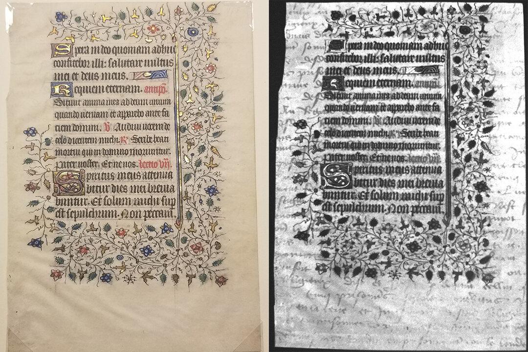 15世紀の羊皮紙から浮かび上がった「隠し文書」