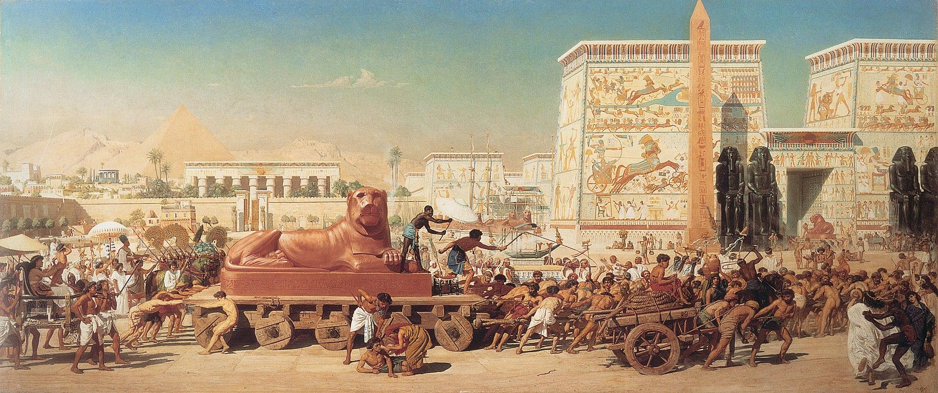 『エジプトのイスラエル人』(1867年画)