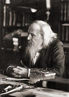 メンデレーエフ