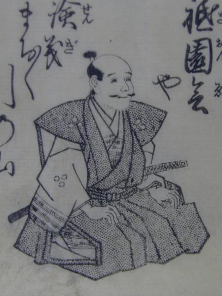 曽呂利新左衛門の肖像