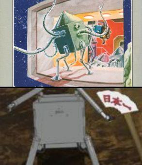 (上)ジェイムスン教授『ジェイムスン教授シリーズ』 , (下)ジェイムソン型『攻殻機動隊』