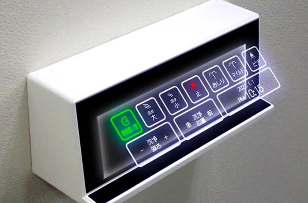 「ホログラムのトイレボタン」が開発される 非接触型で安心な社会を実現(日本)