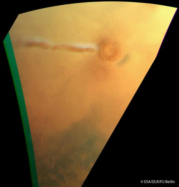 火星探査機マーズ・エクスプレスの撮影したAMEC。
