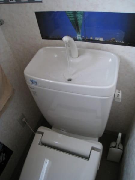 手洗いタンク