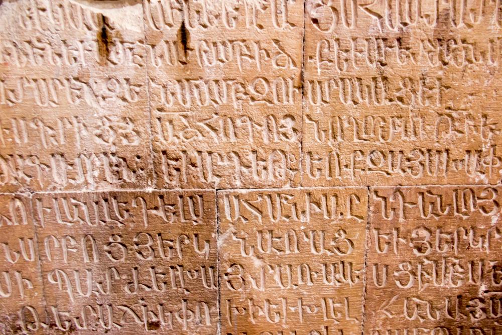 バビロニア、楔形文字