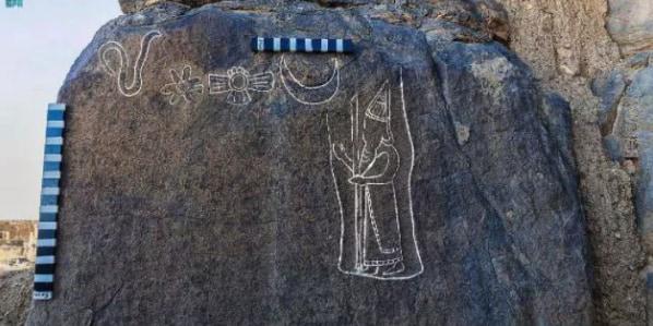 サウジアラビア北部で見つかったバビロン時代の碑文