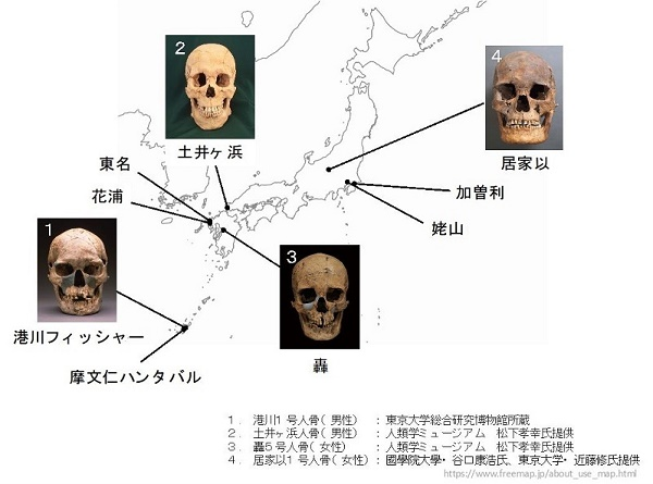 日本人のルーツに迫る!旧石器から現代までの「遺伝的な繋がり」が明らかに