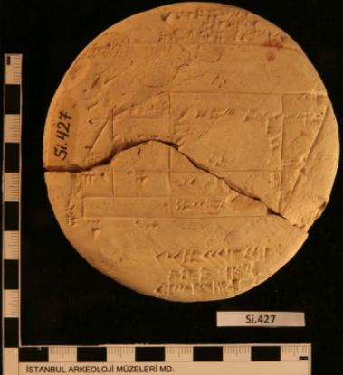 三角関数が見つかった古代バビロニアの粘土板