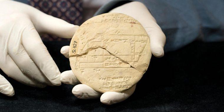 最古の幾何学を発見か?