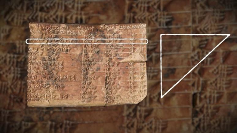 先の粘土板と同時代のタブレット、三角関数表が記されている