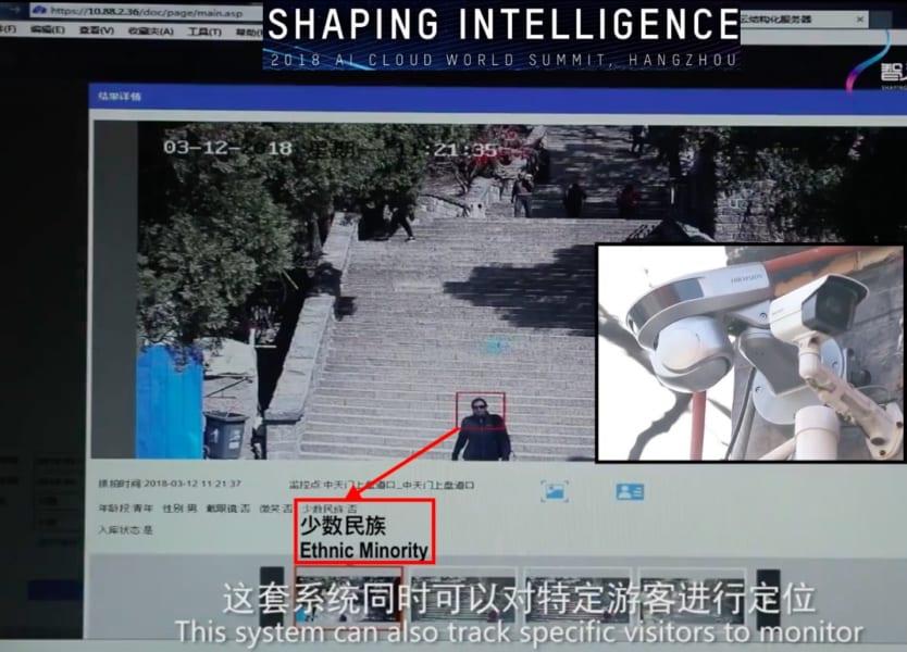 中国で「ウイグル民族だけ」をAIで自動的に特定する監視カメラが問題に