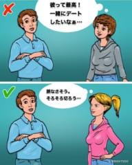 人格を「開発」する7つの秘訣の画像 5/7