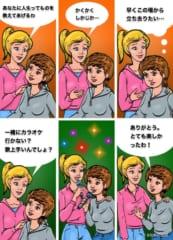 人格を「開発」する7つの秘訣の画像 6/7