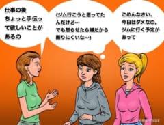 人格を「開発」する7つの秘訣の画像 2/7