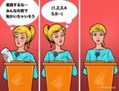人格を「開発」する7つの秘訣の画像 7/7