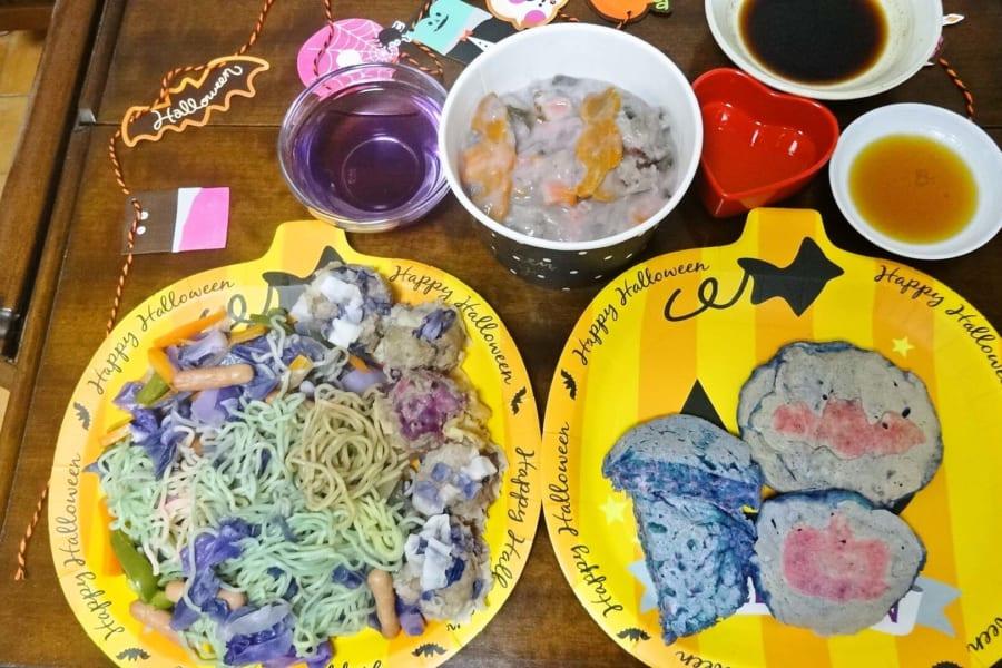【実験】魔法のように色が変わる「ハロウィン料理5品」に挑戦、驚きの結果は? 変化の比較と徹底考察