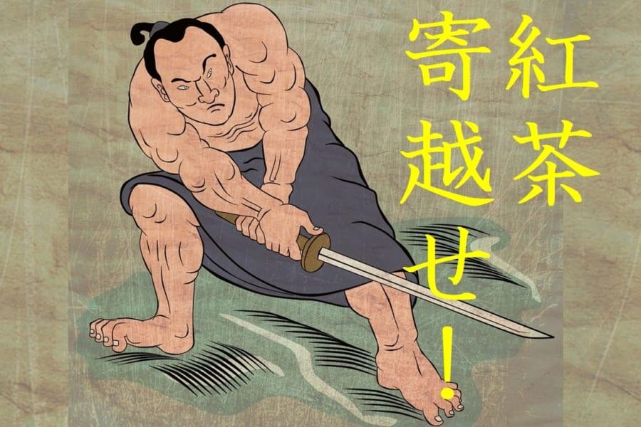 """「紅茶好きの日本人」は""""特殊な遺伝子""""を持っていると判明"""