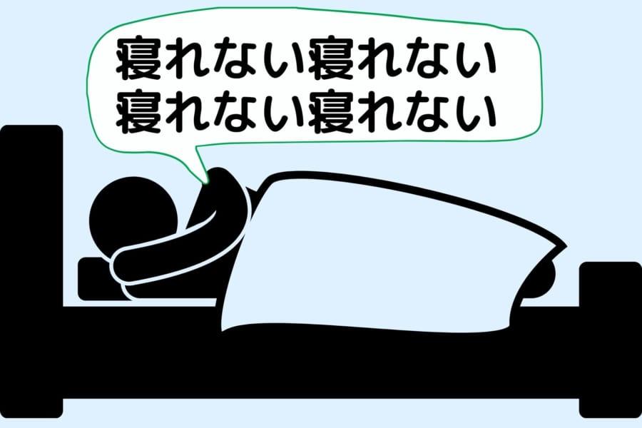 日中の退屈は、夜ふかしと睡眠の質の低下を起こしている