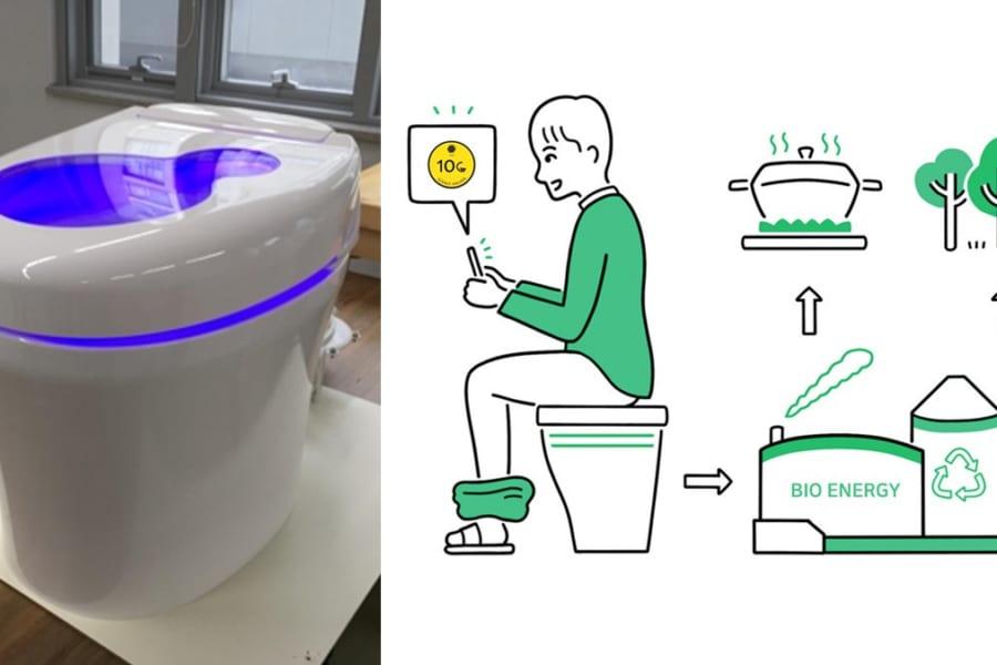ウンチがお金に変わるトイレが開発される